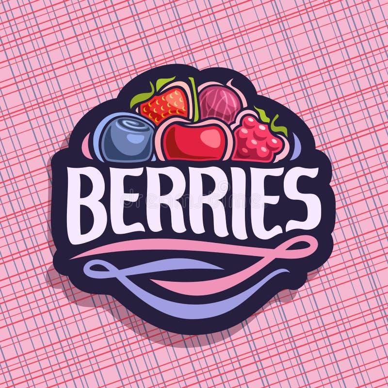 莓果的传染媒介商标 向量例证