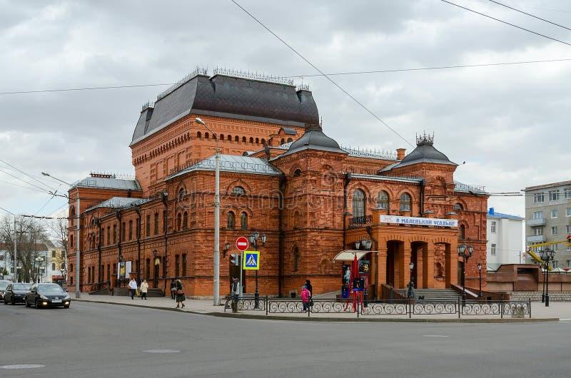 莫吉廖夫地方戏曲剧院 库存照片
