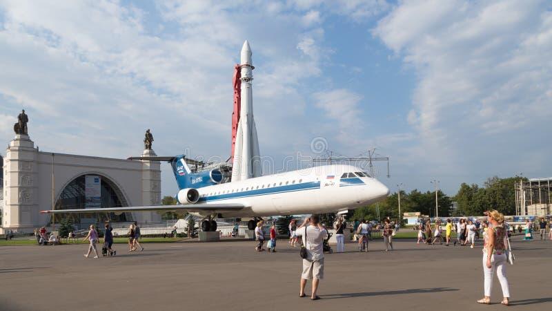 莫斯科会展中心 图库摄影