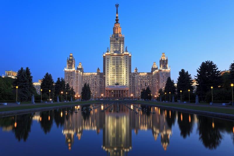 莫斯科俄国大学 免版税库存图片