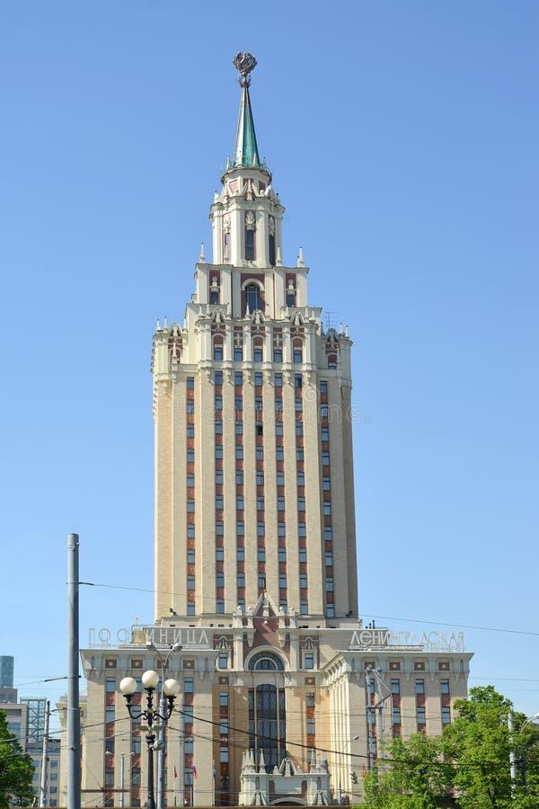 莫斯科俄国 以天空为背景的希尔顿莫斯科Leningradskaya旅馆 库存照片