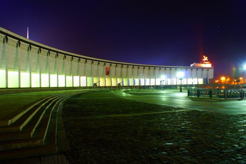 莫斯科公园胜利 免版税库存照片