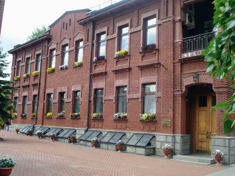莫斯科动物园的政府大楼 免版税图库摄影