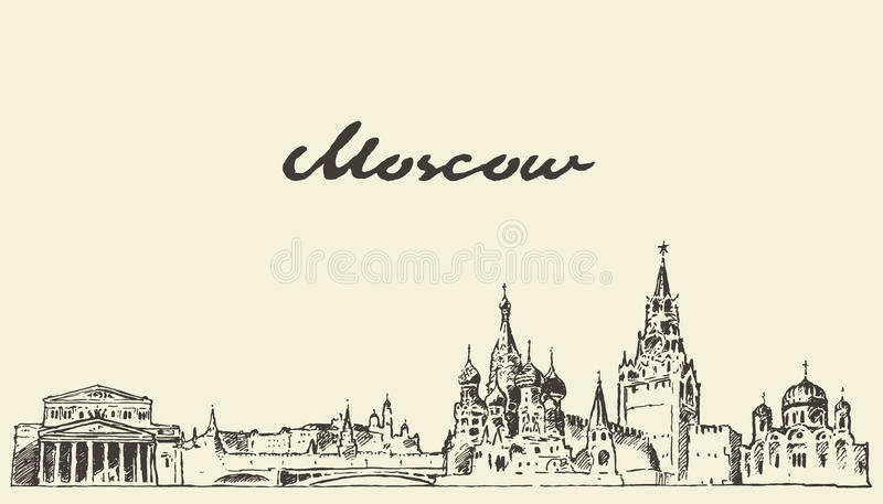 莫斯科地平线俄罗斯传染媒介手拉的剪影 皇族释放例证