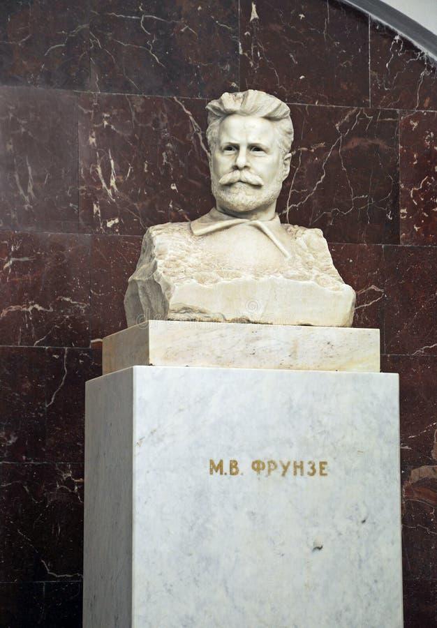 莫斯科地铁,米哈伊尔・伏龙芝雕塑  免版税图库摄影