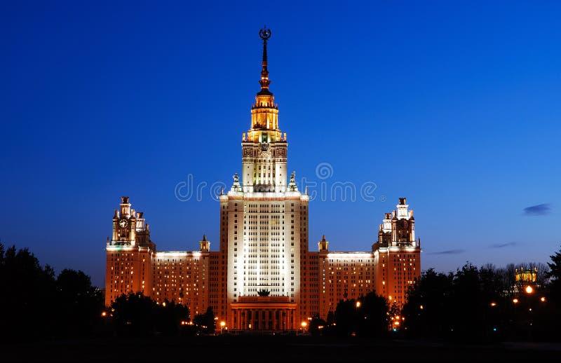 莫斯科大学 库存照片