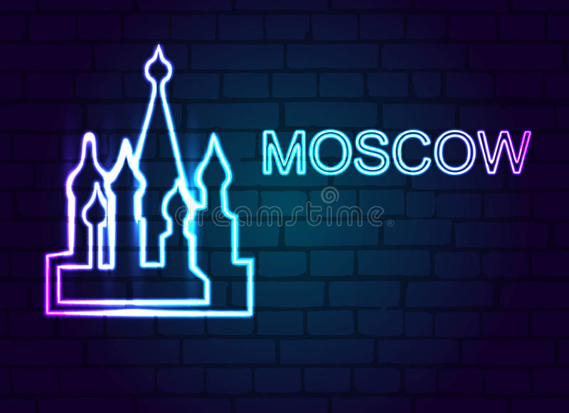 莫斯科的霓虹灯广告在砖墙上的 皇族释放例证