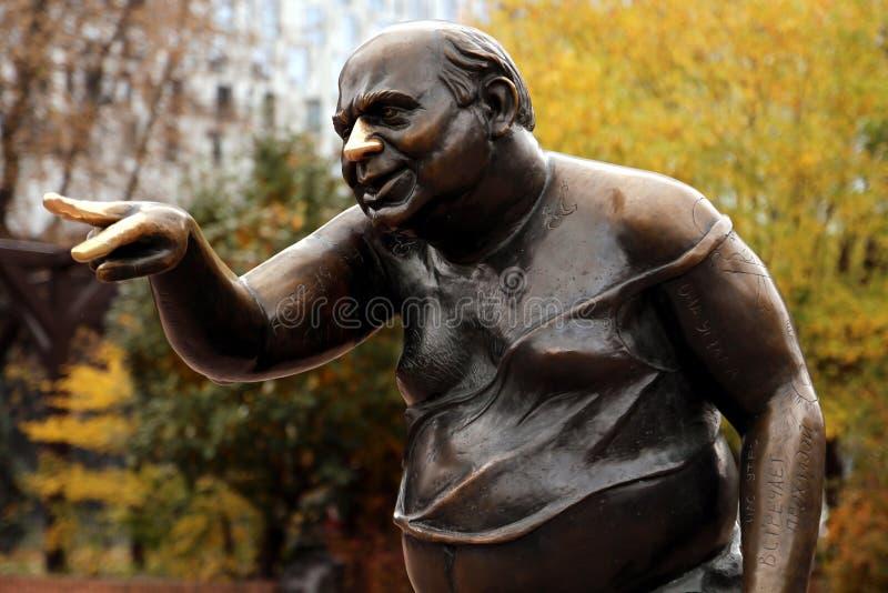 莫斯科秋天 对死的喜剧演员的纪念碑 在他的最佳的角色 免版税库存图片