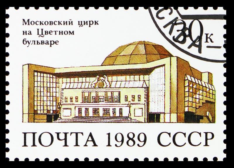 莫斯科马戏,Tsvetnoi大道,苏联马戏serie第70周年,大约1989年 免版税库存照片