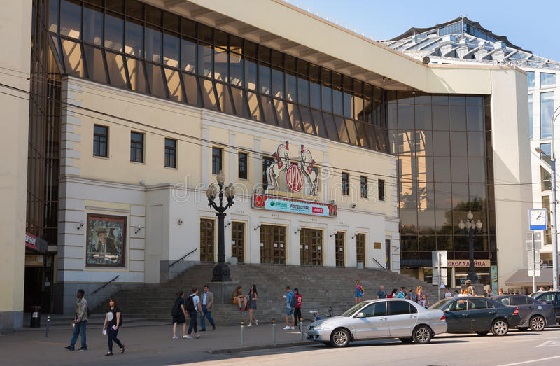 莫斯科马戏12 08 2017年 免版税库存照片