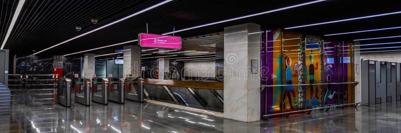 莫斯科,俄罗斯可以26日2019年,新的现代地铁车站Shelepiha 修造2018年Solntsevskaya地铁线 库存图片