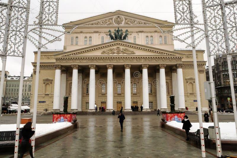 莫斯科,俄罗斯联邦- 2017年1月28日 与圣诞灯的莫斯科大剧院 库存照片