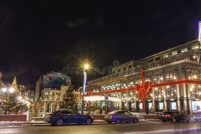 莫斯科,俄罗斯,假日到圣诞节`场面的`旅途 库存图片