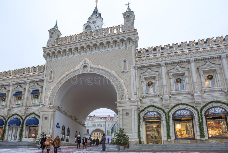 莫斯科,俄罗斯,新年 特列季尤欣段落 图库摄影
