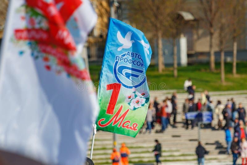 莫斯科,俄罗斯- 2019年5月01日:劳动节在莫斯科街道上的旗子特写镜头 r 库存照片