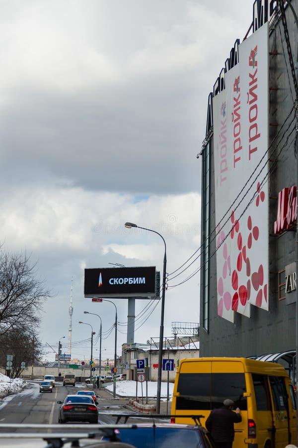 莫斯科,俄罗斯- 2018年3月28日:哀悼与灼烧的烛光焰的题字以记念火的受害者在克麦罗沃 免版税库存图片