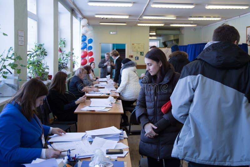 莫斯科,俄罗斯- 2018年3月18日:选出的选举界域 库存图片