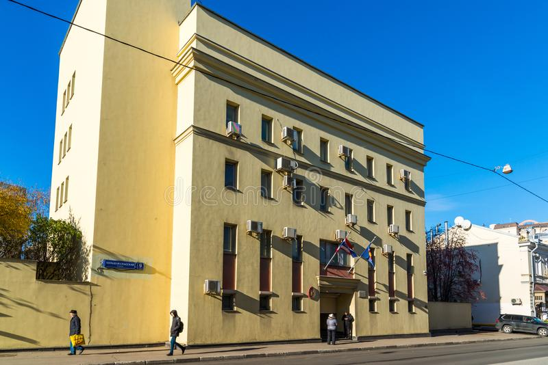 莫斯科,俄罗斯- 11月2 2017年 泰王国的使馆Bolshaya Spasskaya街的 库存照片