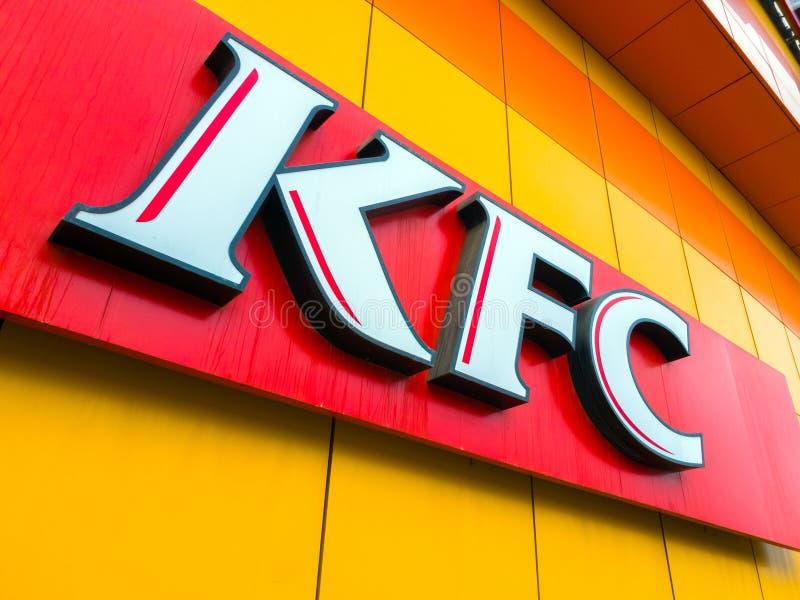 莫斯科,俄罗斯- 3月21 2019? KFS是专门研究鸡肉菜肴的速食餐厅链子 在墙壁上的标志  免版税库存图片