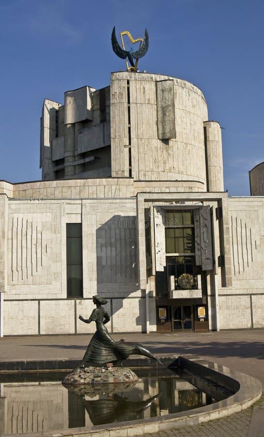 莫斯科,儿童的音乐厅 库存图片