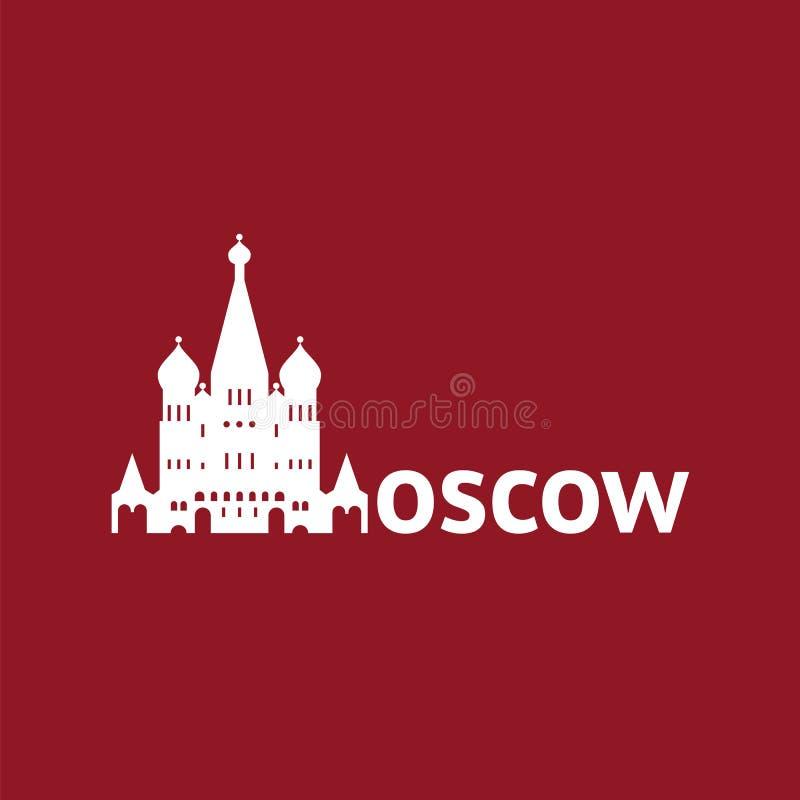 莫斯科-圣徒蓬蒿大教堂 皇族释放例证