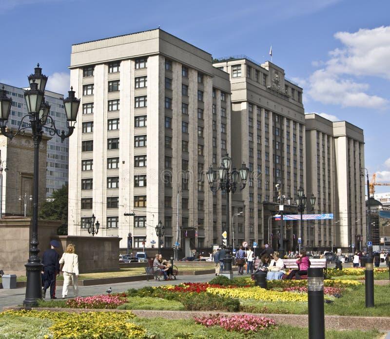 莫斯科,修造杜马(理事会) 库存照片
