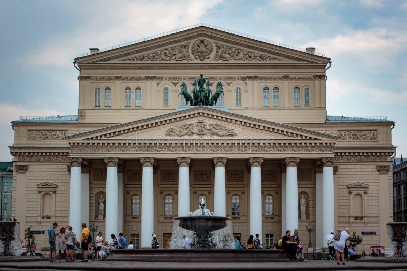 莫斯科Bolchoi剧院  免版税库存图片
