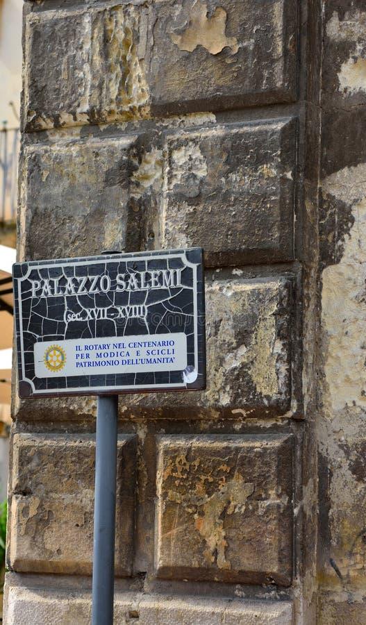 莫迪卡西西里岛意大利 免版税库存图片
