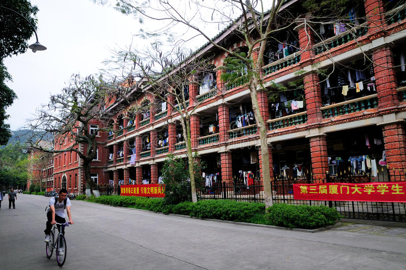 莲花学生宿舍在厦门大学 免版税库存照片