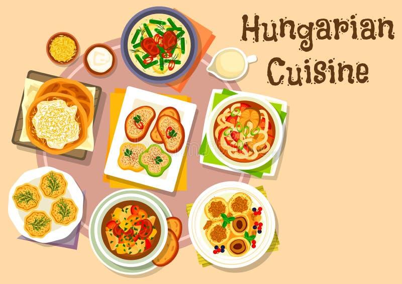 菜单设计的匈牙利全国烹调象 向量例证