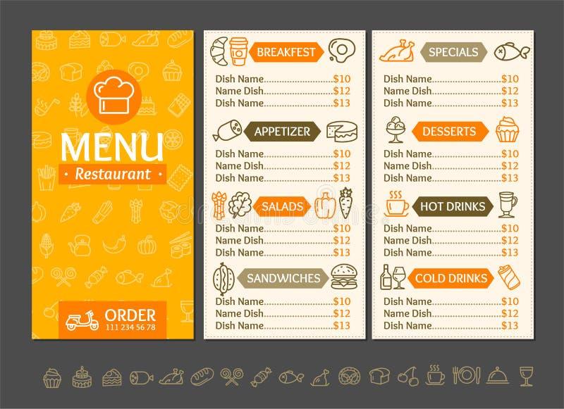 菜单餐馆设计模板 向量 向量例证