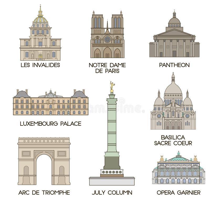 著名地方 巴黎 向量例证