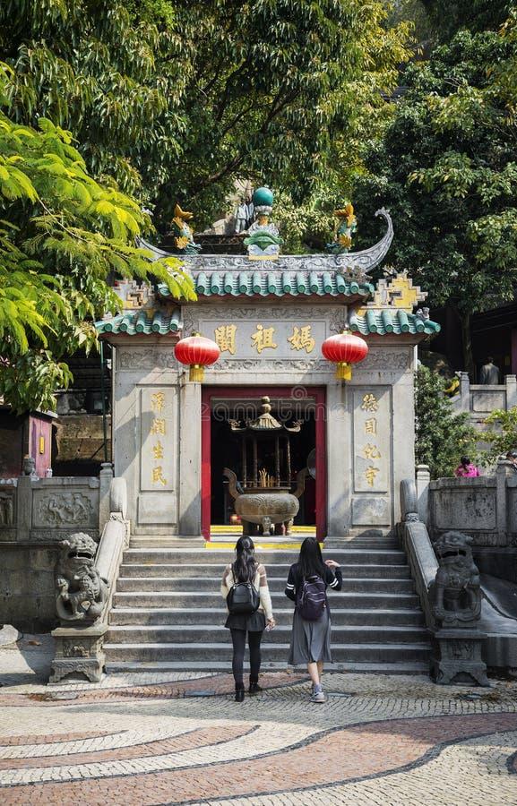 著名地标ama中国寺庙入口在澳门澳门 库存图片