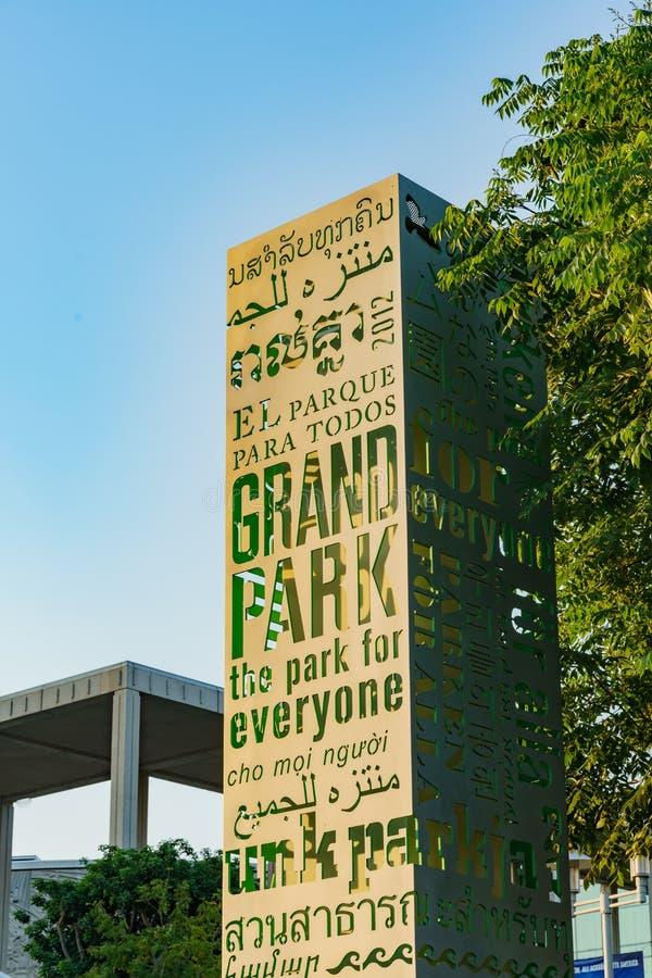 著名盛大公园的入口可喜的迹象 免版税库存图片