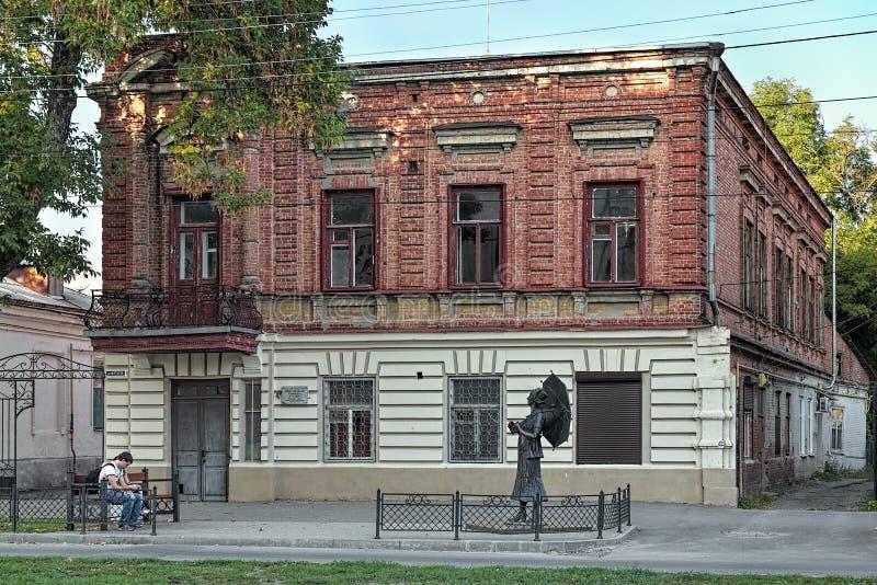 著名苏联女演员Faina Ranevskaya的诞生房子在塔甘罗格 库存图片