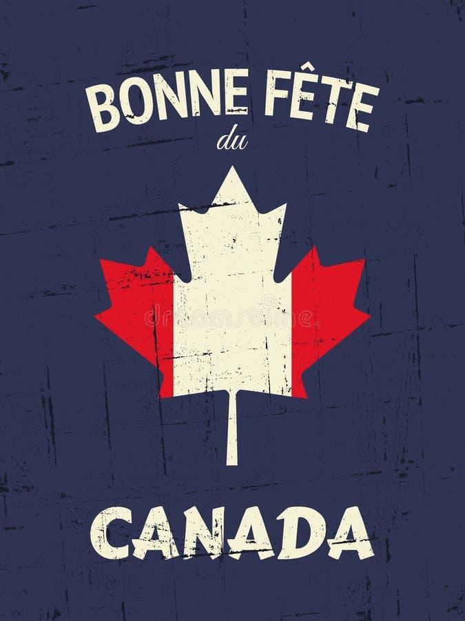 葡萄酒加拿大日海报 向量例证