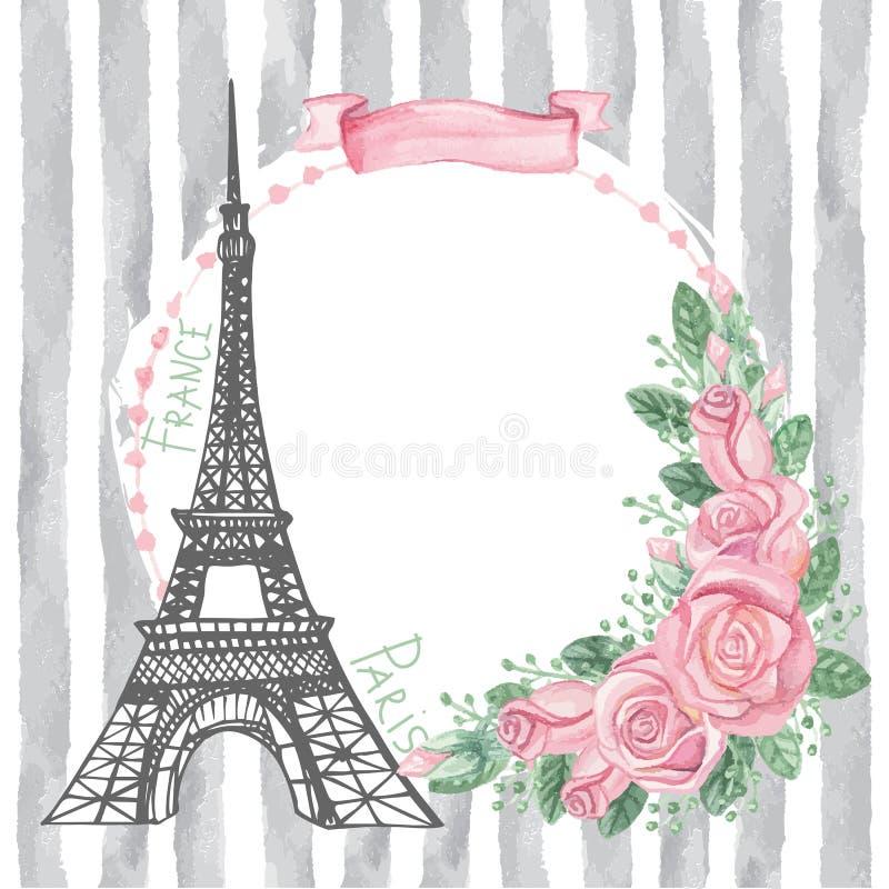 巴黎葡萄酒卡片 埃佛尔铁塔,水彩上升了 皇族释放例证