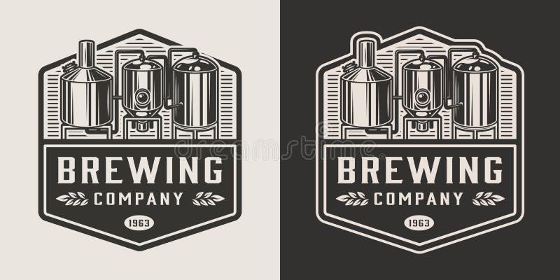 葡萄酒啤酒厂单色略写法 库存例证