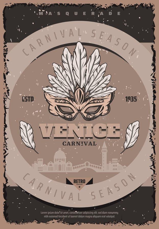 葡萄酒威尼斯式狂欢节海报 库存例证
