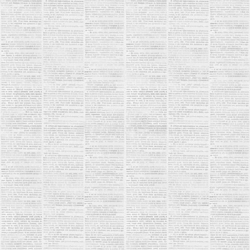 葡萄酒报纸无缝的样式 向量例证