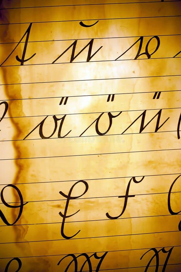 葡萄酒拉丁字母背景 免版税库存照片