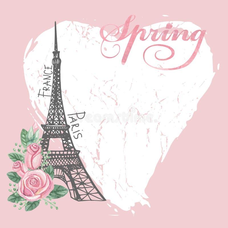 巴黎葡萄酒春天卡片 埃佛尔铁塔,水彩 向量例证