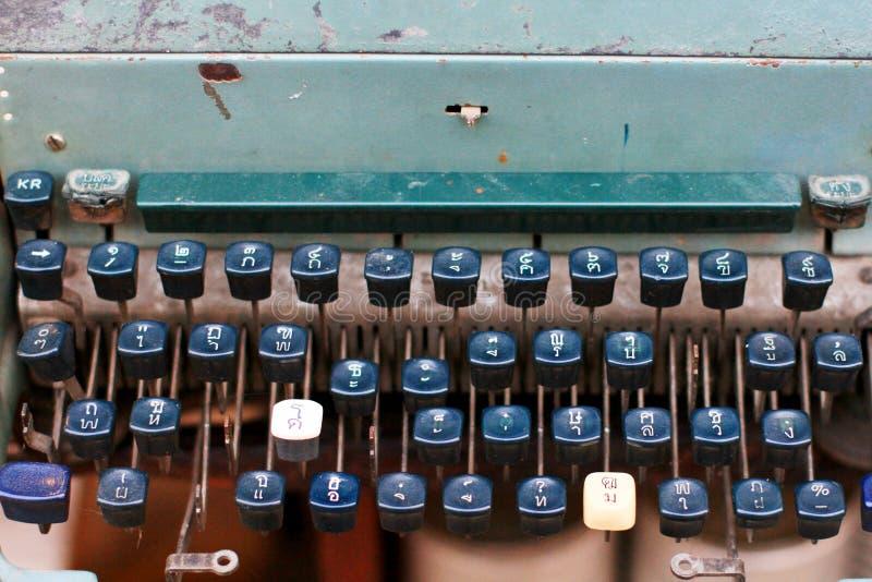 葡萄酒泰国字母表打字机细节  图库摄影