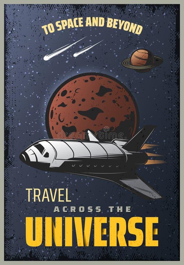 葡萄酒色的宇宙海报 皇族释放例证