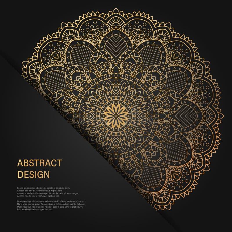 葡萄酒花卉样式小册子和飞行物设计模板 创造性的艺术元素和装饰品,页面设计,豪华金子 向量例证