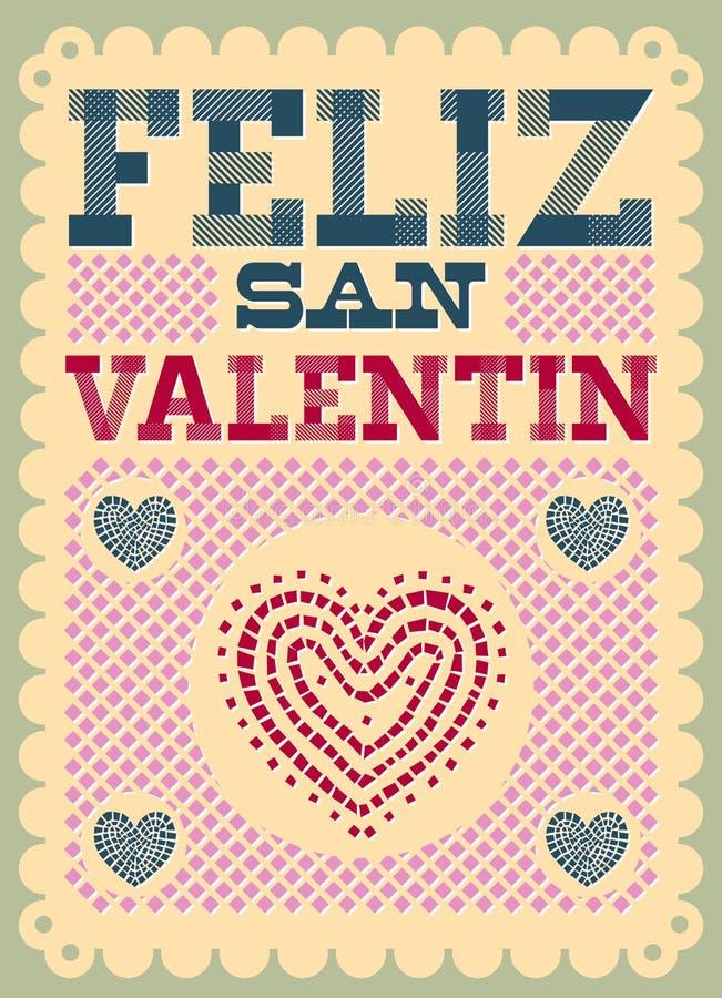 葡萄酒Feliz圣Valentin -愉快的情人节西班牙语发短信 皇族释放例证