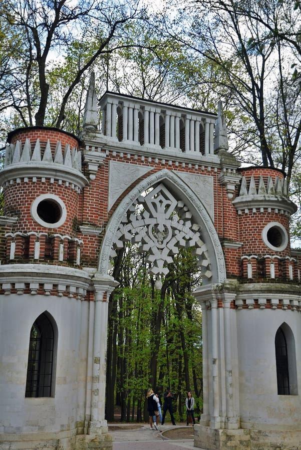 葡萄门 Tsaritsyno公园建筑学在莫斯科 r 免版税库存图片