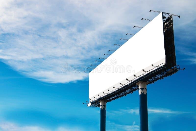 给董事会做广告 库存图片