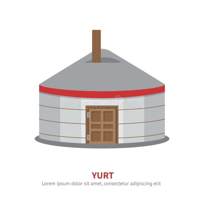 蒙古人Yurt象传染媒介例证 皇族释放例证