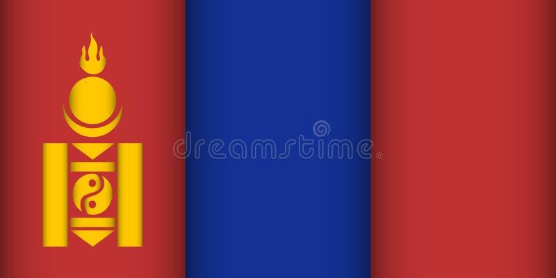 蒙古的旗子 向量例证